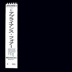 Various: Appliance Japan 4